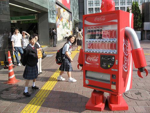 20080725 japanese vending machine