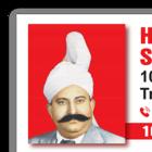 Square pic 140 hakim logo 04